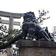 厳島神社の狛さま(あ)
