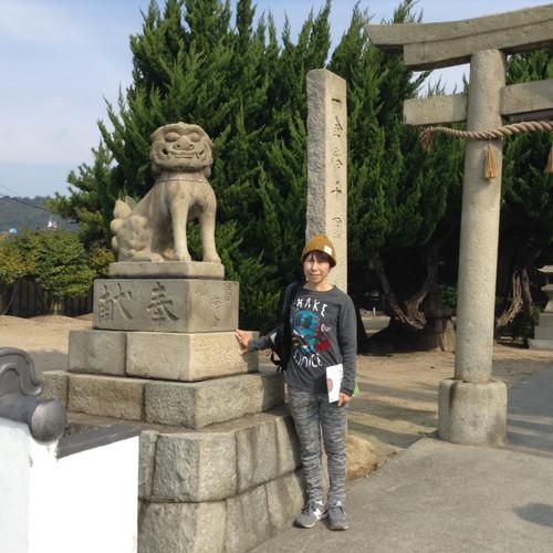 直島狛さんと、